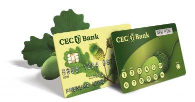 CEC Bank introduce o noua facilitate in aplicatia de Mobile Banking